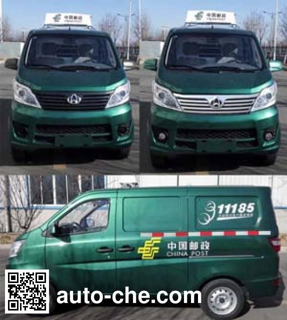Changan SC5027XYZACBEV electric postal van