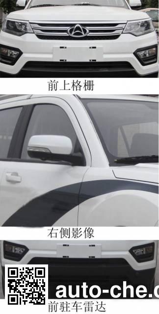 Changan SC5028XQCAA5 prisoner transport vehicle