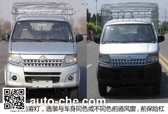 Changan SC5035CCYSKB5 stake truck