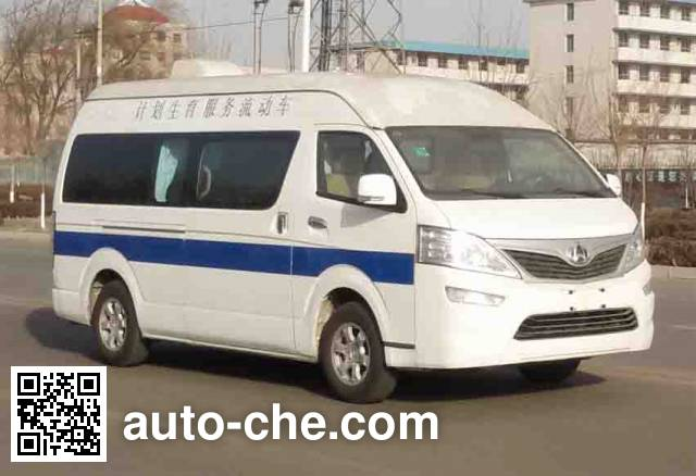 Changan SC5035XXCA4 family planning propaganda vehicle
