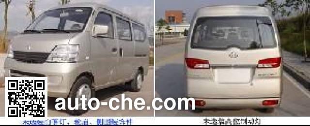 长安牌SC6399H4S客车