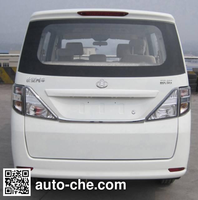 Changan SC6449D4 bus