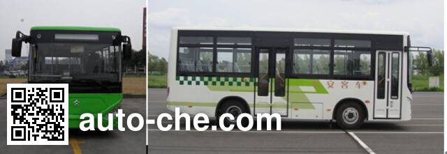Changan SC6700ADBEV electric city bus