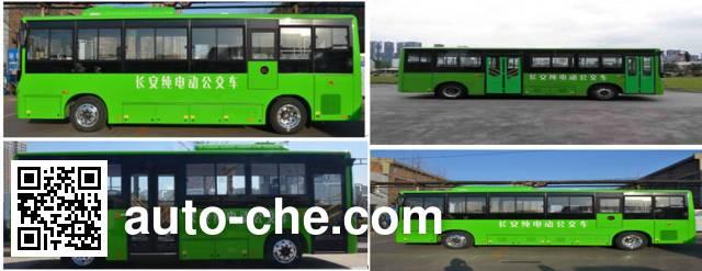 Changan SC6805ACBEV electric city bus