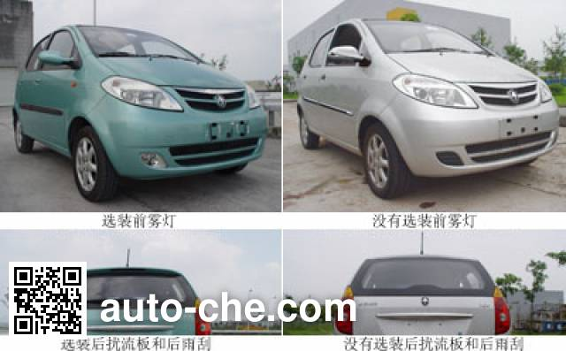 Changan легковой автомобиль SC7133D