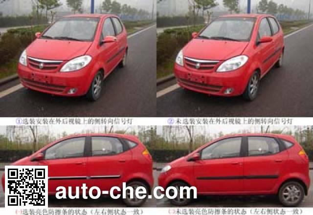 Changan легковой автомобиль SC7133B