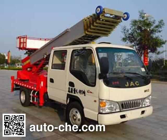 华威驰乐牌SGZ5040TBA搬家作业车