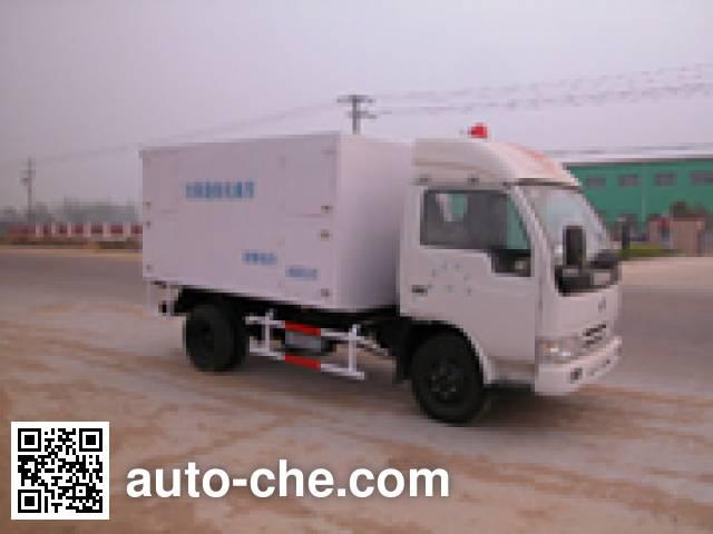 华威驰乐牌SGZ5040XLJ垃圾车