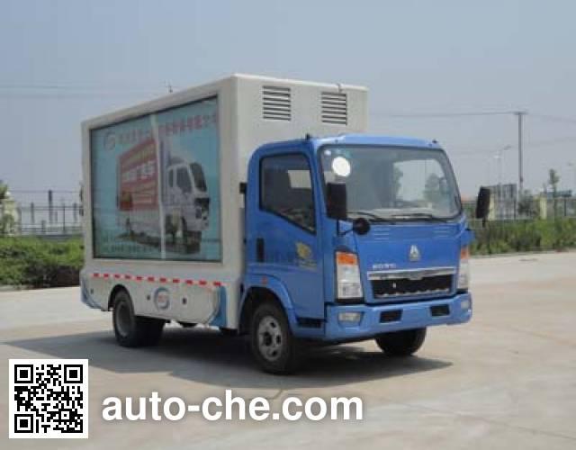 华威驰乐牌SGZ5047XXCZZ4宣传车