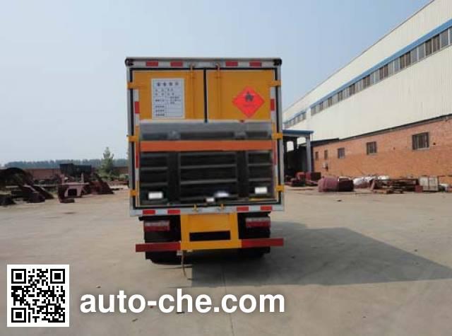 华威驰乐牌SGZ5048XRQDFA4易燃气体厢式运输车
