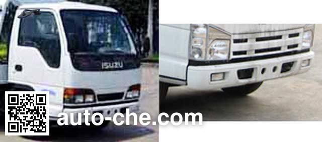 华威驰乐牌SGZ5048XSHQL4售货车