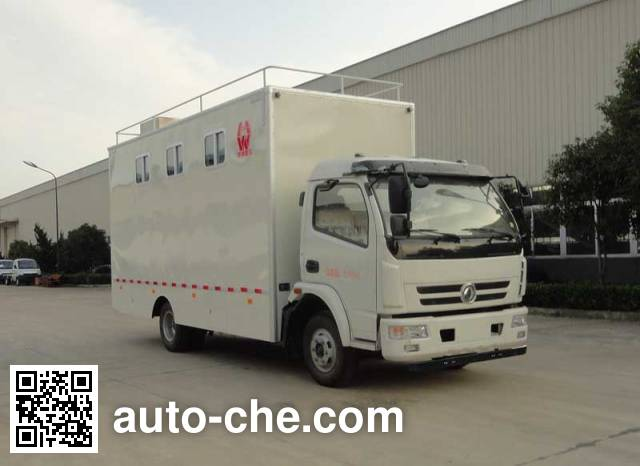 华威驰乐牌SGZ5058XCCEQ4餐车