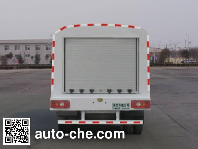 华威驰乐牌SGZ5060GQXJX4护栏清洗车