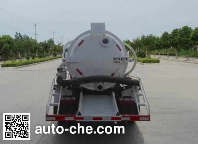 华威驰乐牌SGZ5070GXWDFA4吸污车
