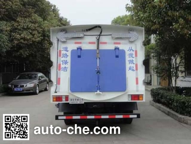 华威驰乐牌SGZ5079TSLQL4扫路车