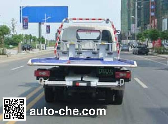 华威驰乐牌SGZ5080TQZBJ4P清障车