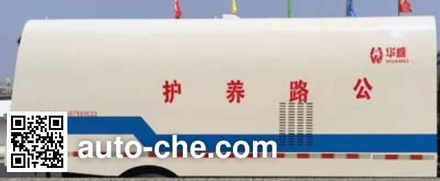 华威驰乐牌SGZ5100TXCZZ5吸尘车