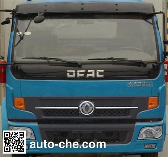 华威驰乐牌SGZ5110GJYEQ5加油车