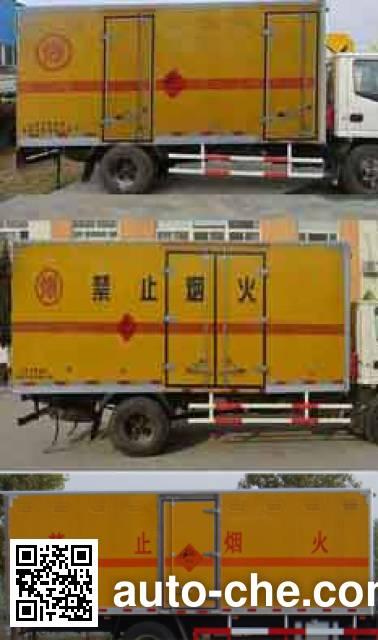 华威驰乐牌SGZ5118XQYDFA4爆破器材运输车