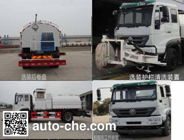 华威驰乐牌SGZ5160GQXZZ4M5清洗车
