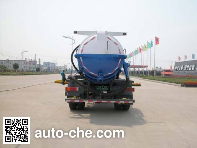 华威驰乐牌SGZ5160GXWZZ3真空吸污车