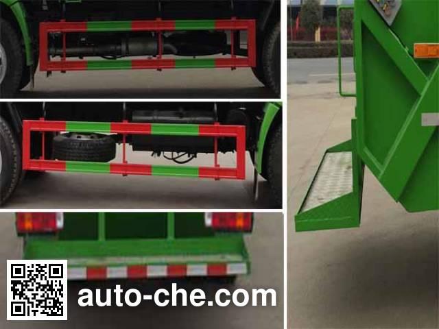 华威驰乐牌SGZ5161ZYSZZ5T5压缩式垃圾车
