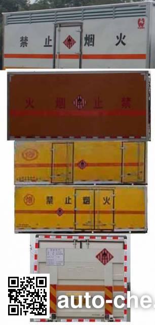 华威驰乐牌SGZ5168XRGD4BX5易燃固体厢式运输车