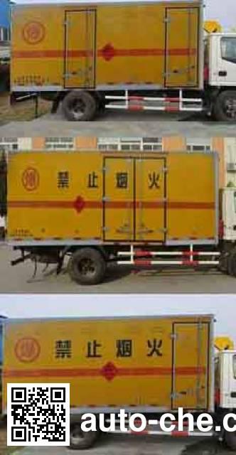 华威驰乐牌SGZ5168XYND4BX5烟花爆竹专用运输车