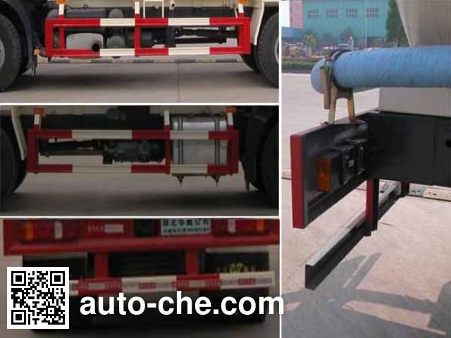 华威驰乐牌SGZ5250GFLCQ4低密度粉粒物料运输车