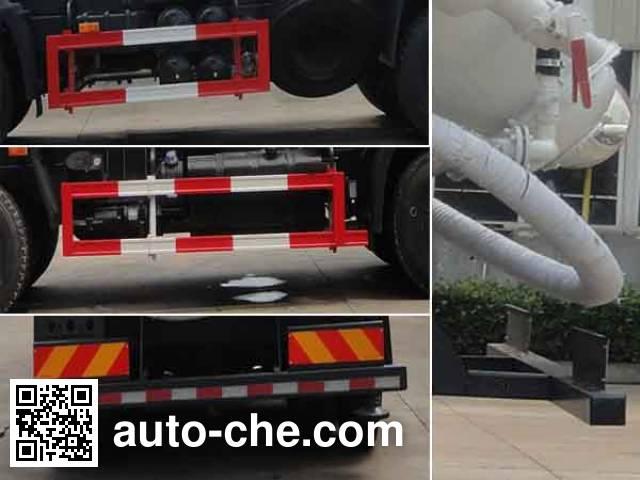 华威驰乐牌SGZ5250GGHD5A130干混砂浆运输车