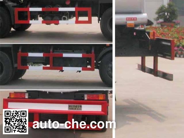 华威驰乐牌SGZ5250GHYDFL3A9化工液体运输车