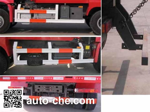 华威驰乐牌SGZ5250MLJZZ3W密封式垃圾车