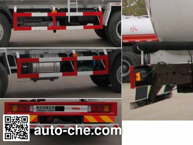 华威驰乐牌SGZ5310GFLBJ4低密度粉粒物料运输车