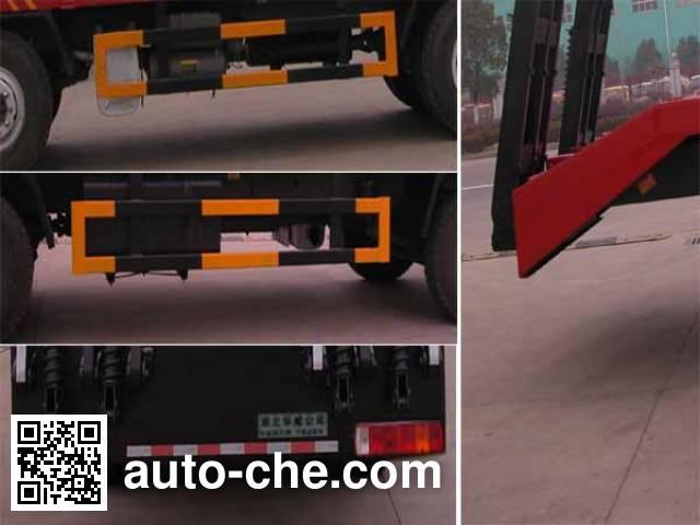 华威驰乐牌SGZ5310TPBCQ4平板运输车