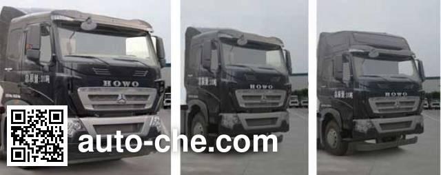华威驰乐牌SGZ5311GFLZZ4H低密度粉粒物料运输车