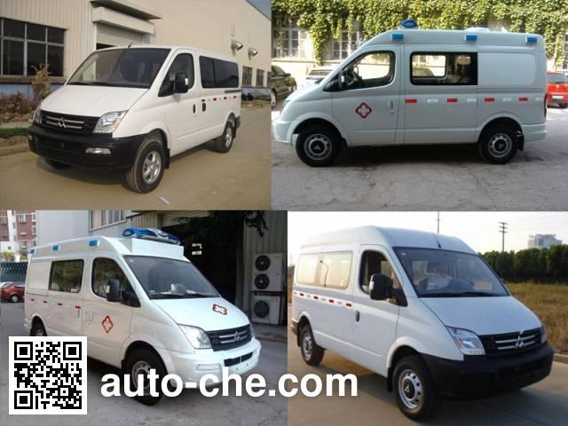 SAIC Datong Maxus SH5030XLLA1D4 cold chain vaccine transport medical vehicle