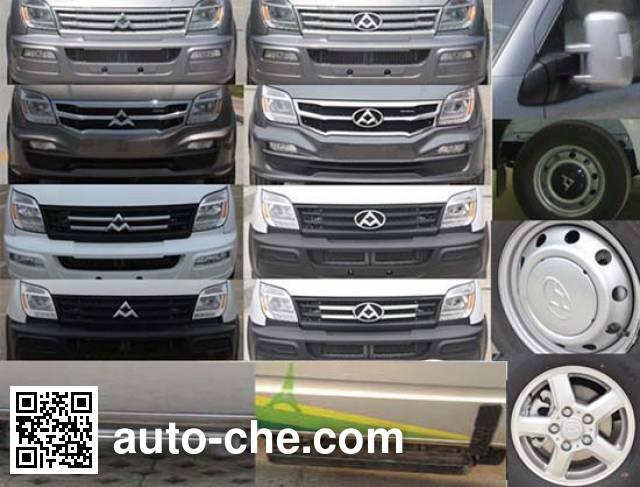 SAIC Datong Maxus SH1040A7EV-7P electric truck chassis