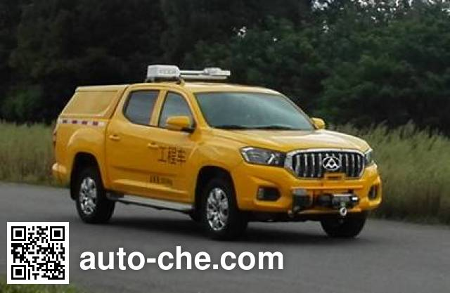 Datong SH5032XGCE8D5 engineering works vehicle