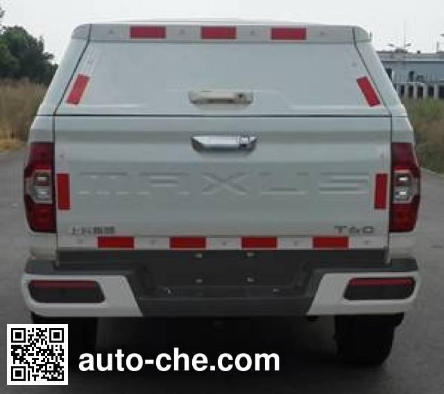 Datong SH5032XXYE8D5 box van truck
