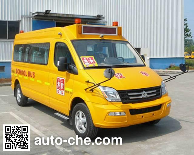 SAIC Datong Maxus SH6591A3D4-XB primary school bus