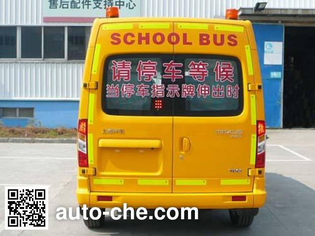 Datong SH6591A4D5-XA primary school bus