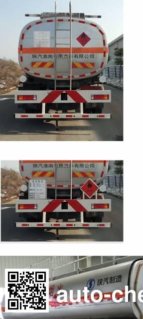 Shacman SHN5250GYYLJ469 oil tank truck