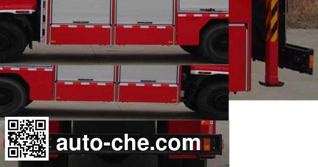 Jieda Fire Protection SJD5141TXFJY75/W пожарный аварийно-спасательный автомобиль