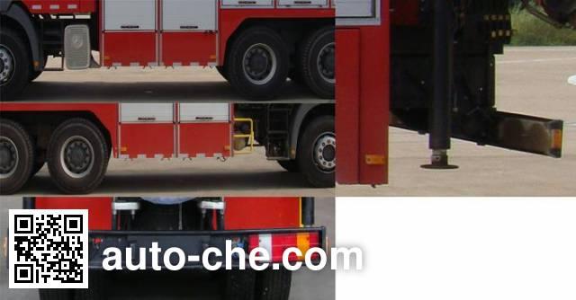 Jieda Fire Protection SJD5200TXFJY120B пожарный аварийно-спасательный автомобиль