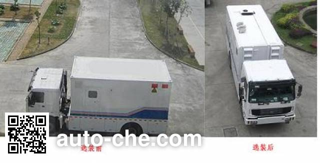 Hangtian SJH5141XYL medical vehicle