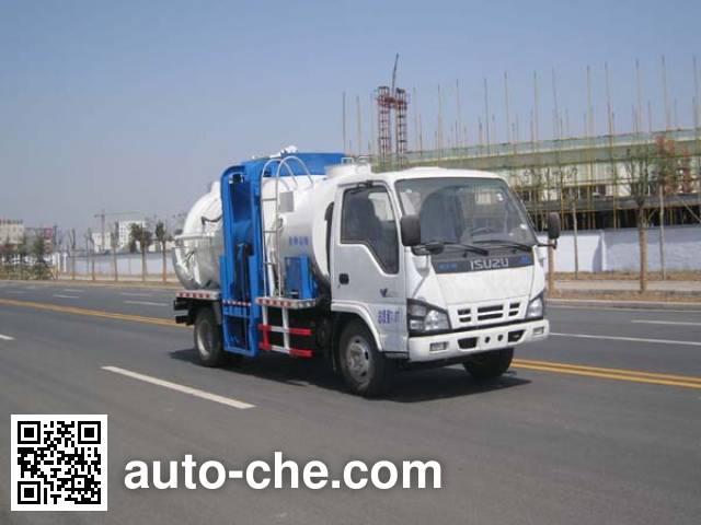 龙帝牌SLA5071TCAQL餐厨垃圾车