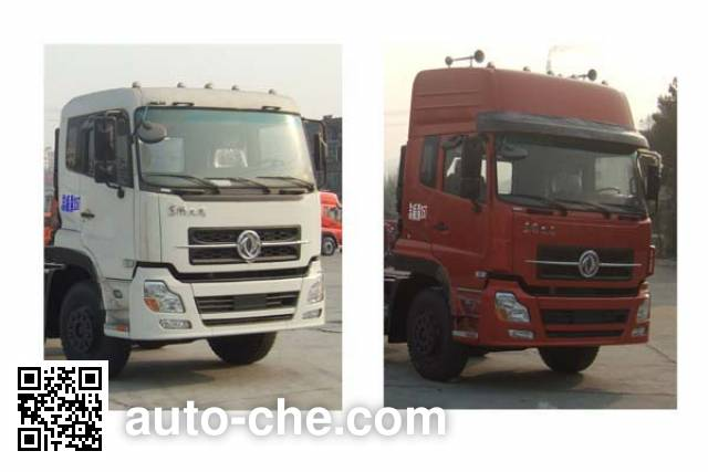 Longdi SLA5251GFLDFL6 bulk powder tank truck