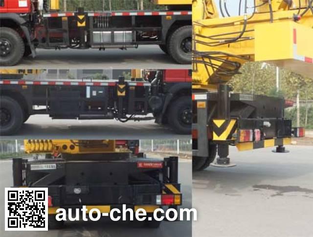 Senyuan (Henan) SMQ5090JQZ truck crane