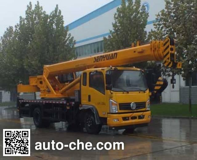 Senyuan (Henan) SMQ5140JQZ автокран