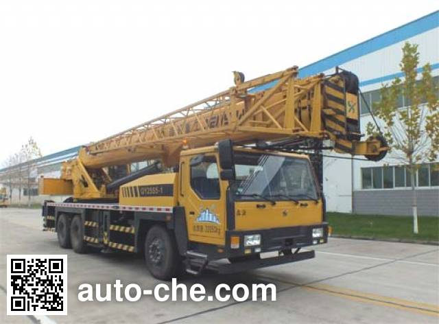 Senyuan (Henan) SMQ5326JQZD25 truck crane